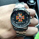 Часы наручные с логотипом ДСНС (Державна служба України з надзвичайних ситуацій), фото 6