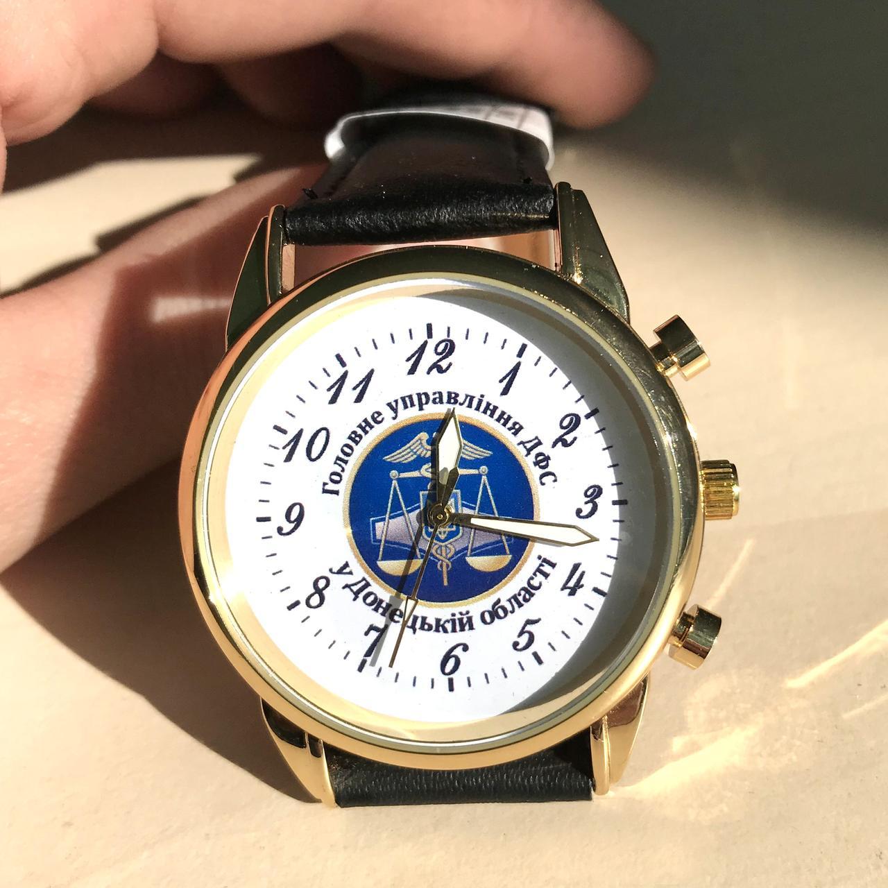 Часы наручные с логотипом ДФС (Державна фіскальна служба України)