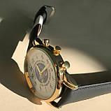 Часы наручные с логотипом ДФС (Державна фіскальна служба України), фото 3