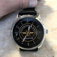 Часы наручные с логотипом Залізничні війська України (Державна спеціальна служба транспорту)