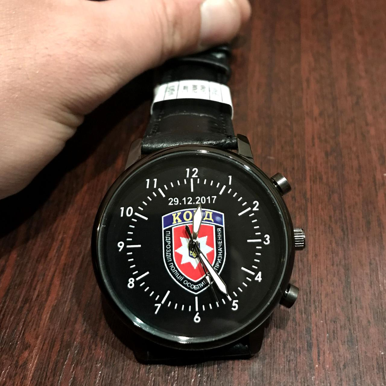 Часы наручные с логотипом КОРД  (Корпус Оперативно-Раптової Дії)