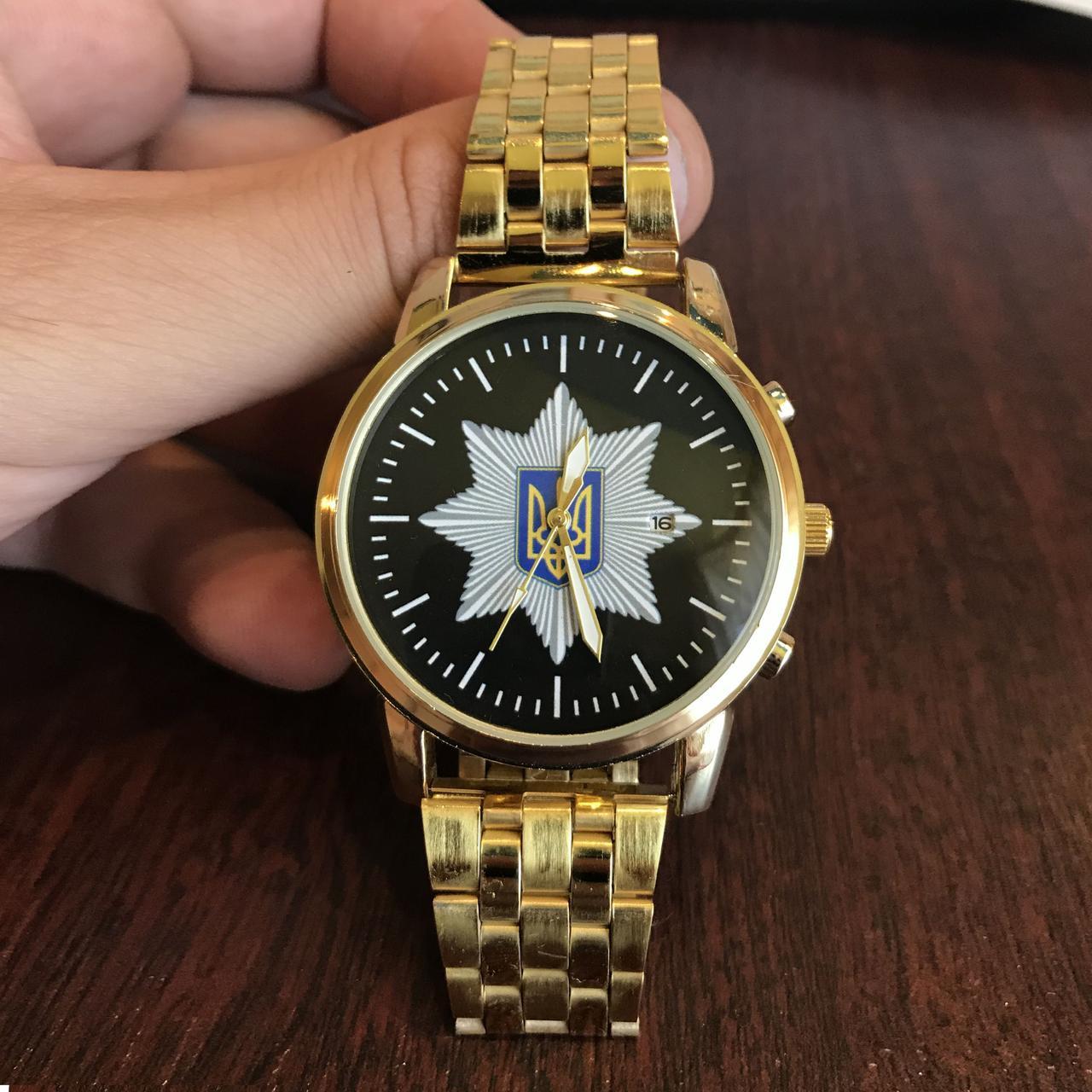 Часы наручные с логотипом Національна поліція України