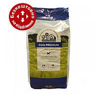 Bosch Dog premium 20кг корм для собак