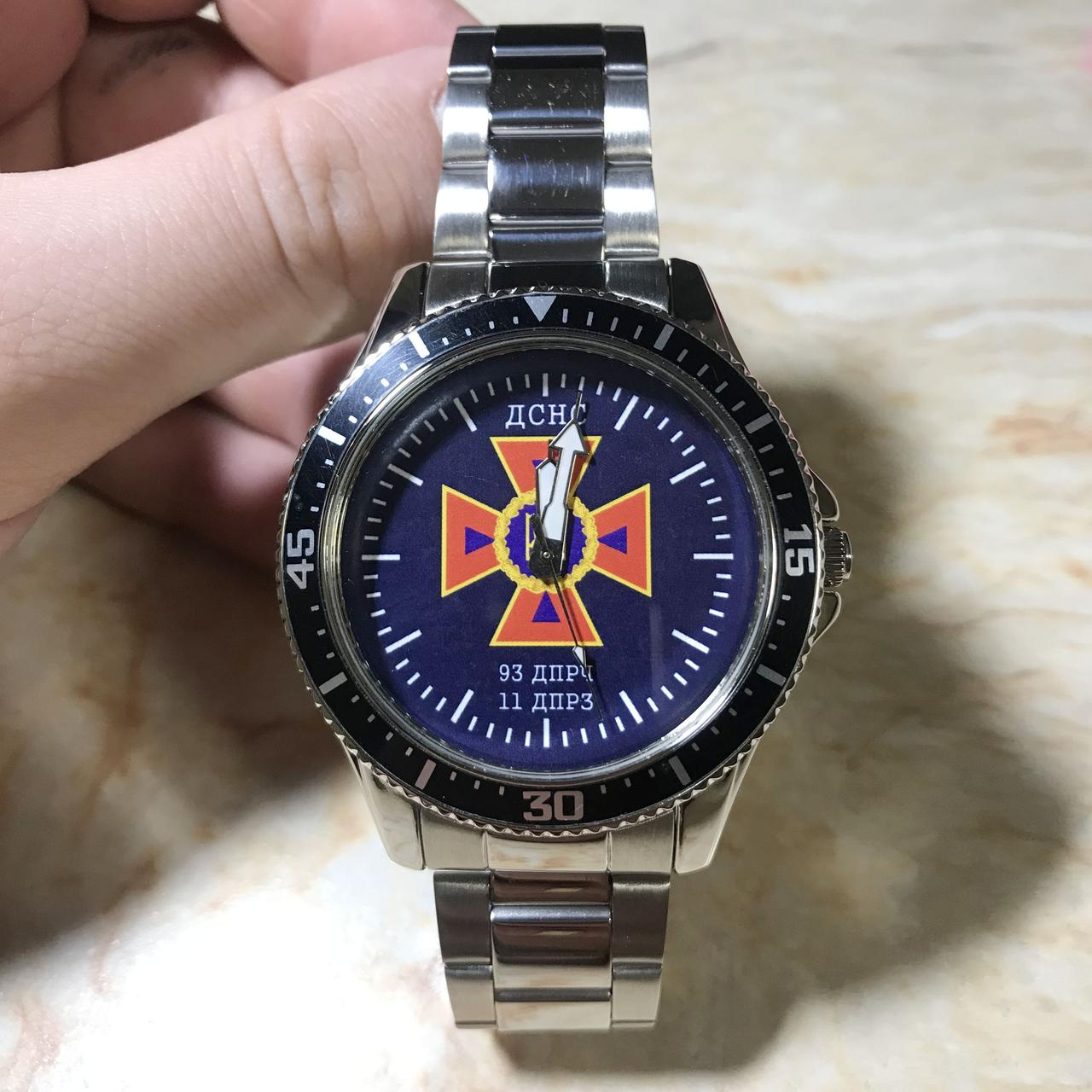 Годинники наручні з логотипом ДСНС (Державна служба України з питань надзвичайних ситуацій)
