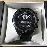 Часы наручные с логотипом Національна поліція України, фото 4