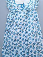 Ночная сорочка ситцевая Рюша от 48 до 58р.