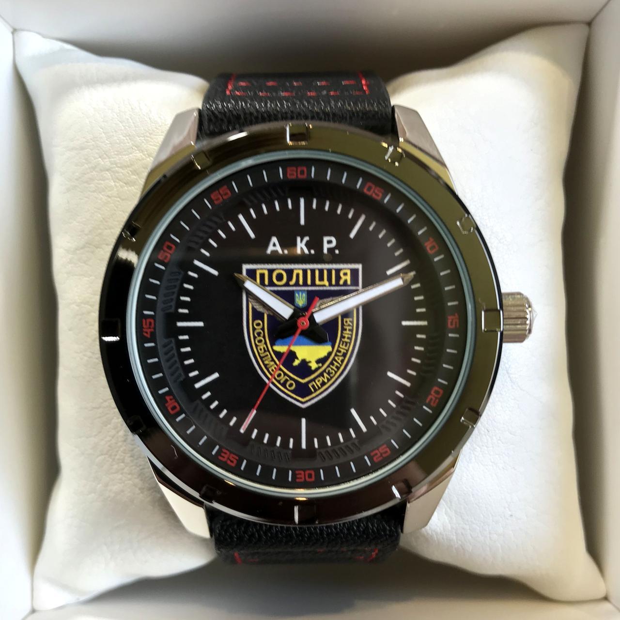 Часы наручные с логотипом (Поліція особливого призначення)