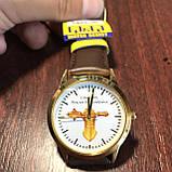 """Годинники наручні з логотипом """"Танкові війська України"""", фото 4"""