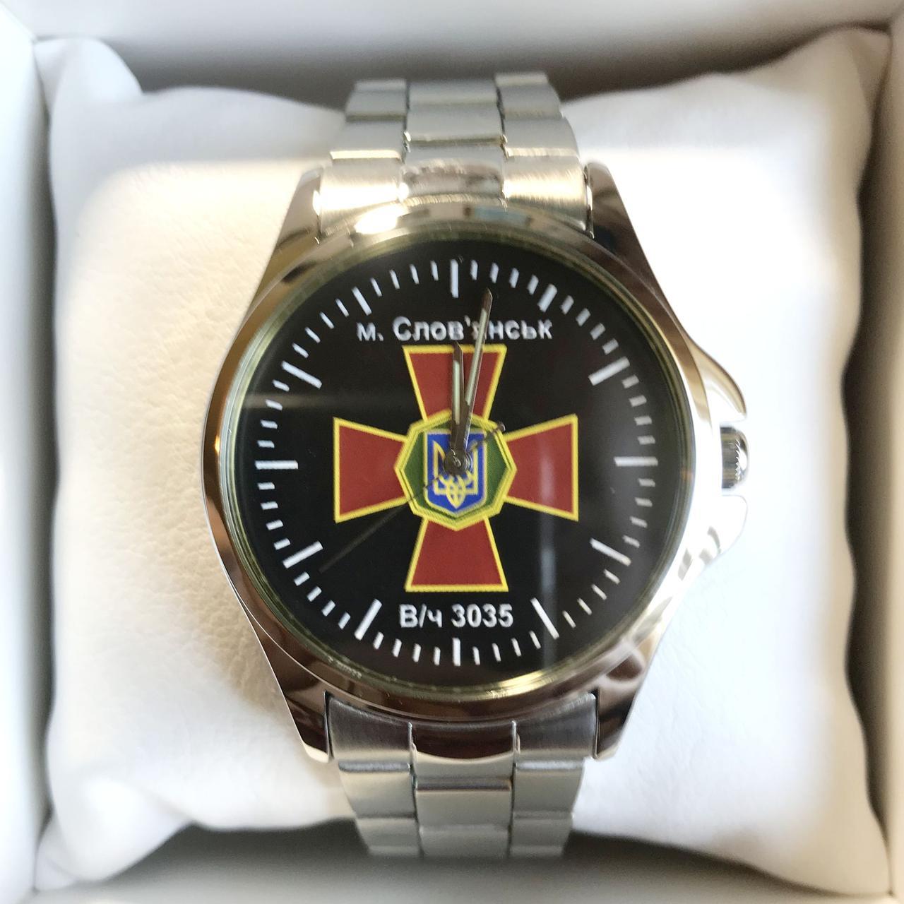 Годинники наручні з логотипом НГУ (Національна гвардія України)