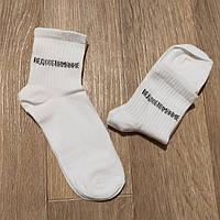Носки белые с принтом «Недообнимание» Push IT