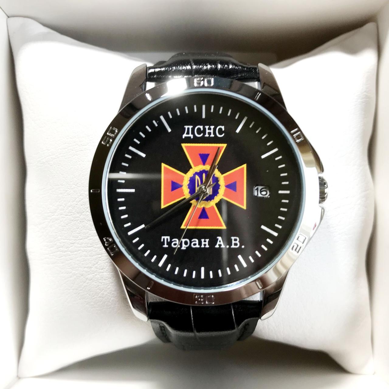 Часы наручные Casio с логотипом ДСНС (Державна служба України з надзвичайних ситуацій)