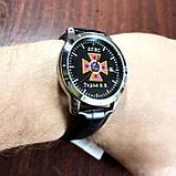 Часы наручные Casio с логотипом ДСНС (Державна служба України з надзвичайних ситуацій), фото 5
