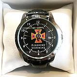 Часы наручные Casio с логотипом ДСНС (Державна служба України з надзвичайних ситуацій), фото 6