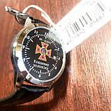 Часы наручные Casio с логотипом ДСНС (Державна служба України з надзвичайних ситуацій), фото 8