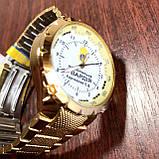 Часы наручные с логотипом НГУ (Національна гвардія України), фото 2