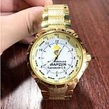 Часы наручные с логотипом НГУ (Національна гвардія України), фото 4