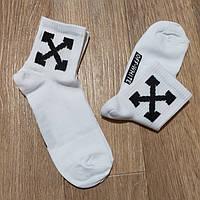 Шкарпетки білі з принтом «Off-White» Push IT