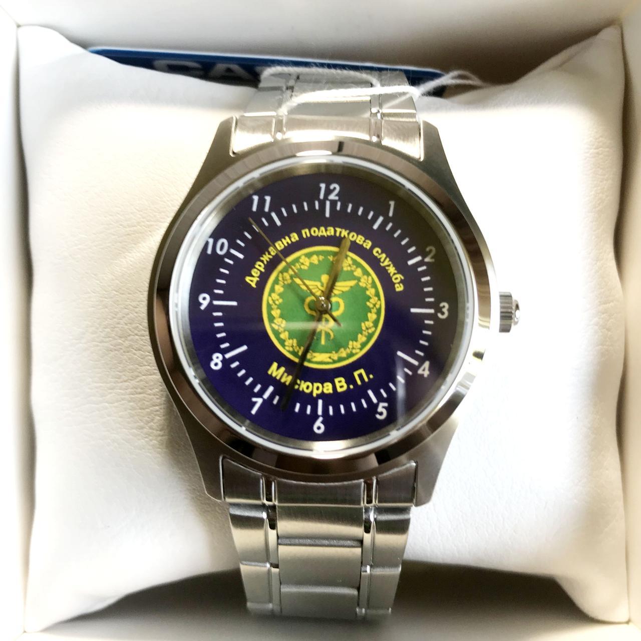Часы наручные с логотипом Державна податкова служба