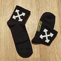 Шкарпетки чорні з принтом «Off-White» Push IT