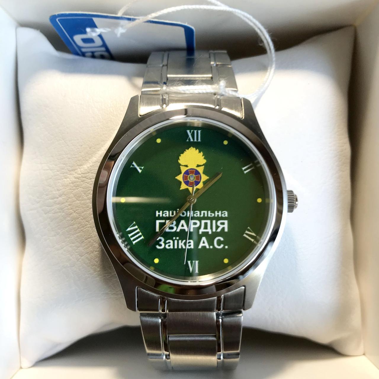 Часы наручные с логотипом НГУ (Національна гвардія України)