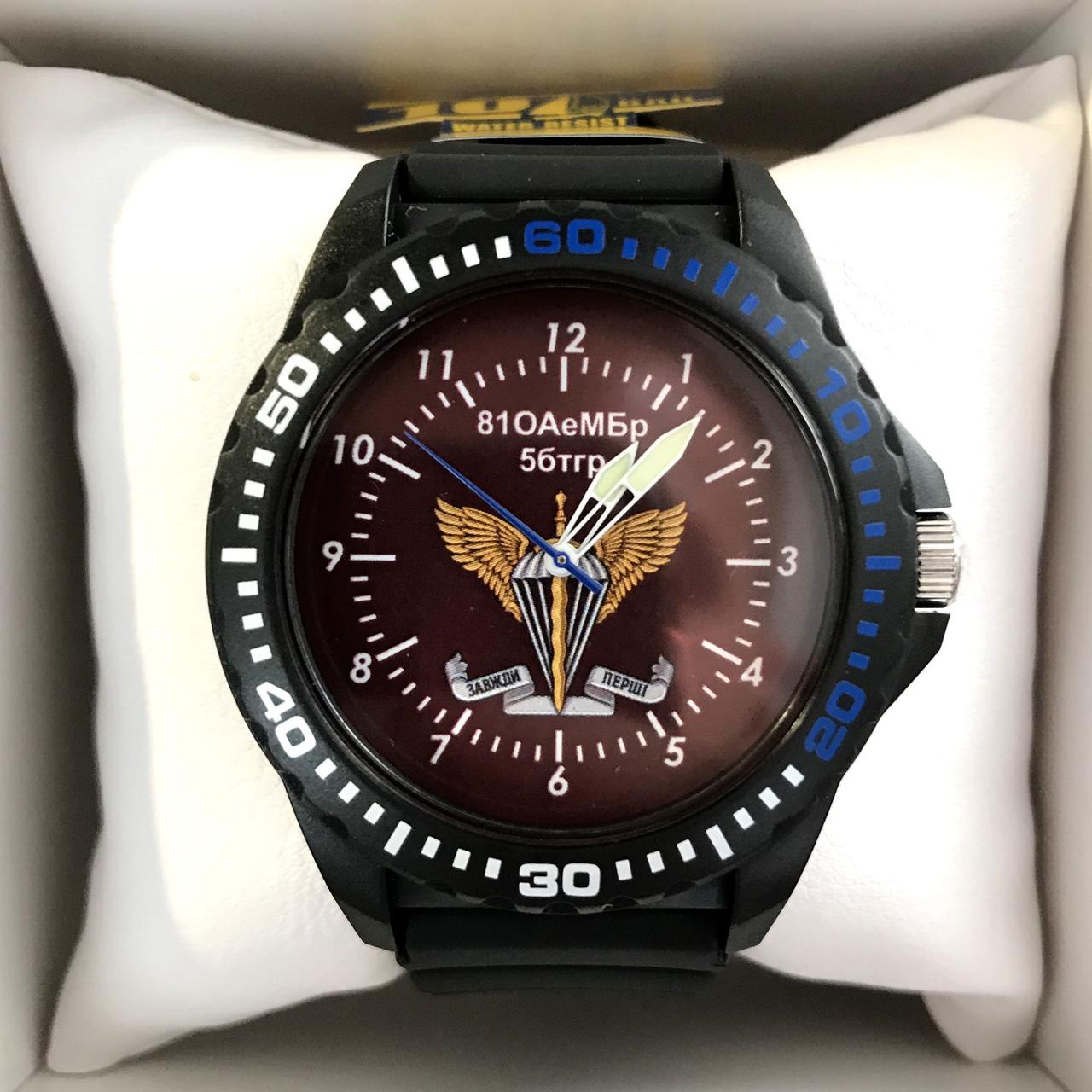 Часы наручные с логотипом ДШВ (Десантно-штурмові війська України)