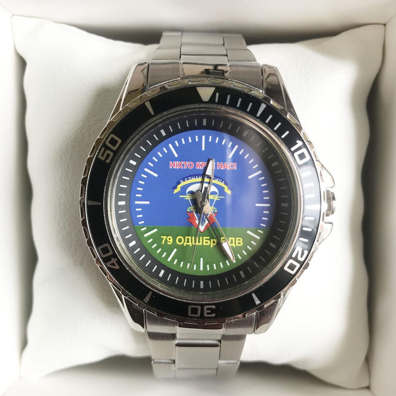 Часы наручные с логотипом ВДВ (Воздушно-десантные войска Украины)