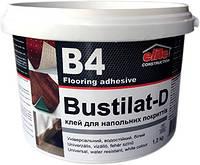 Клей строительный «БУСТИЛАТ - Д» белый 1,2 кг