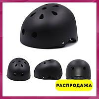 Шлем для электросамоката (черный)