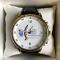 Часы наручные с логотипом Державне Агенство Рибного Господарства, фото 1