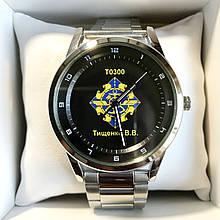 Часы наручные Q&Q с логотипом (Державна спеціальна служба транспорту)
