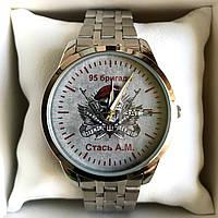 Часы наручные с логотипом ДШВ (Десантно-штурмові війська України), фото 1
