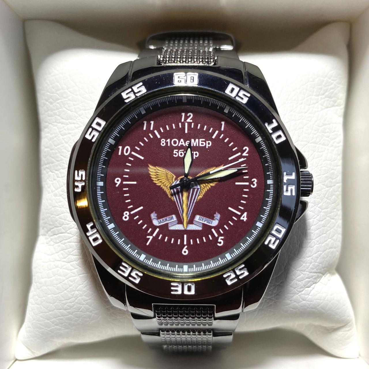Часы наручные Q&Q с логотипом ДШВ (Десантно-штурмові війська України)