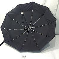 Мужской зонт 23см 4 сложения автомат Серебряный дождь, фото 1