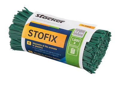 Шпагат-проволока Stofix Stocker 21212 - 12 см / 1000 шт