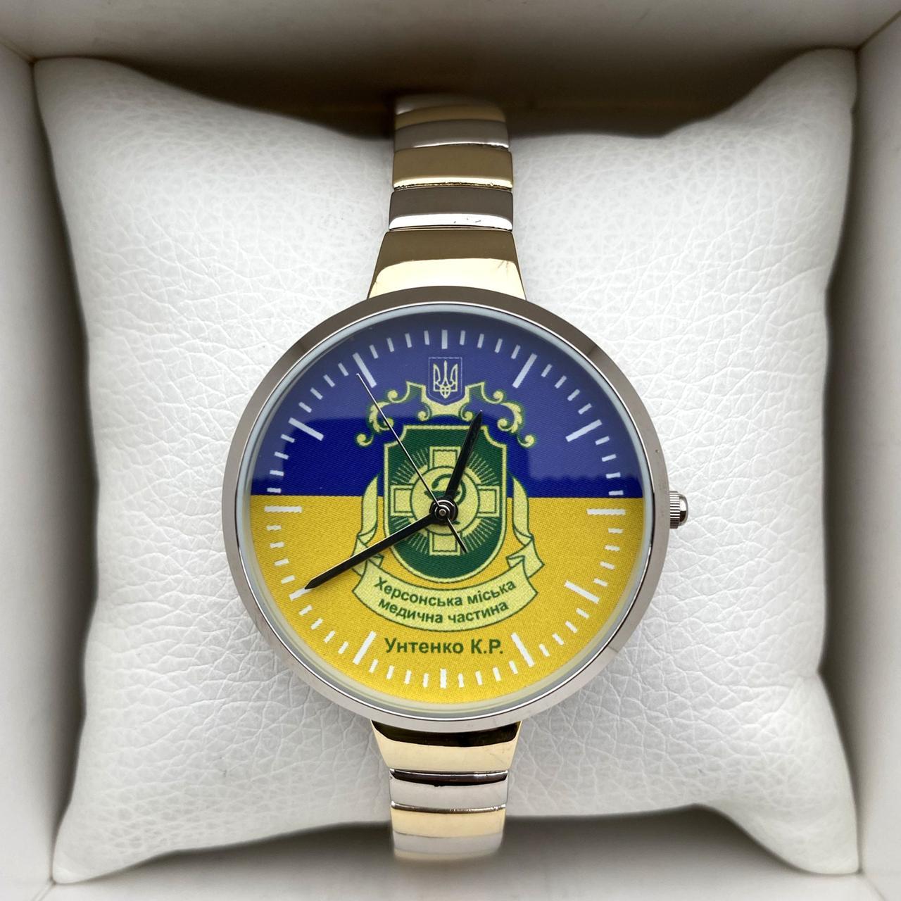 "Часы наручные Q&Q с логотипом ""Херсонська міська медична частина"""