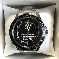 Годинники наручні Q&Q з логотипом НГУ (Національна гвардія України), фото 1