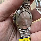 Часы наручные Q&Q с Повітряні сили України, фото 6