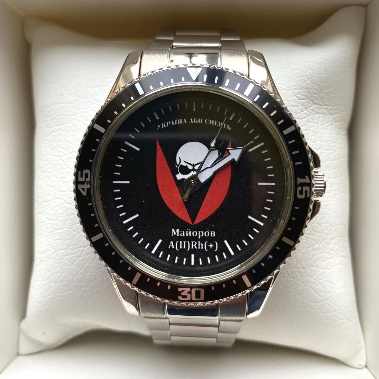 Часы наручные с логотипом Бригада імені Чорних Запорожців