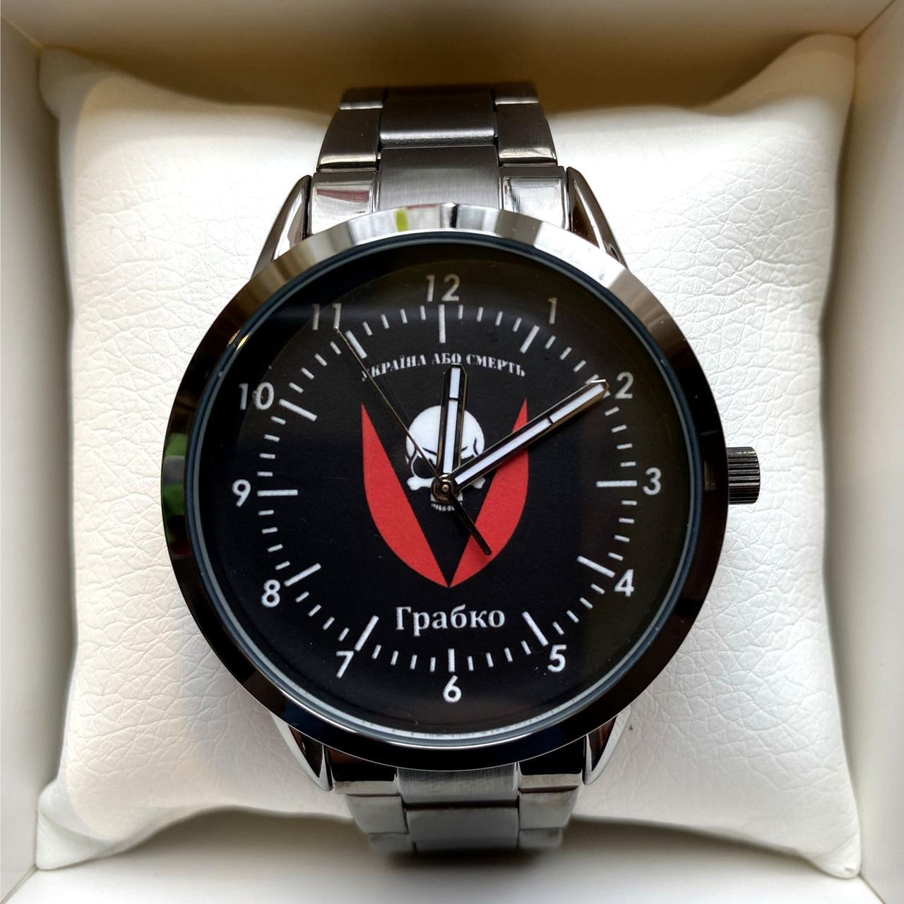 Часы наручные Q&Q с логотипом Бригада імені Чорних Запорожців