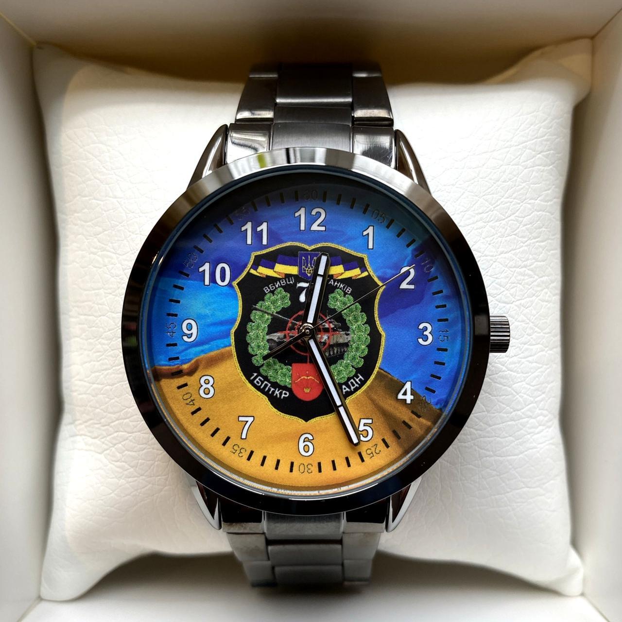 Часы наручные Q&Q с логотипом 1БПтКР