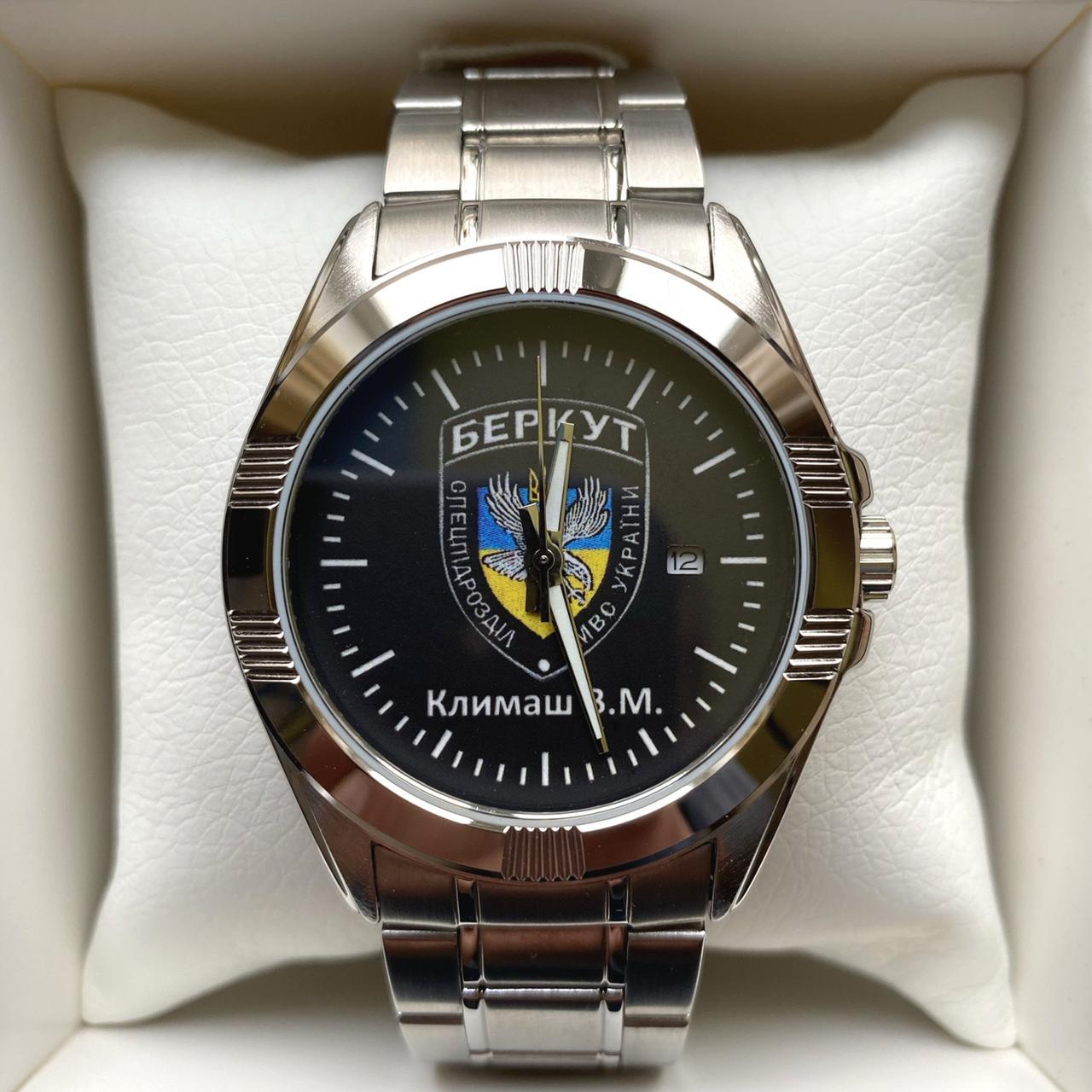 Часы наручные Casio с логотипом Беркут