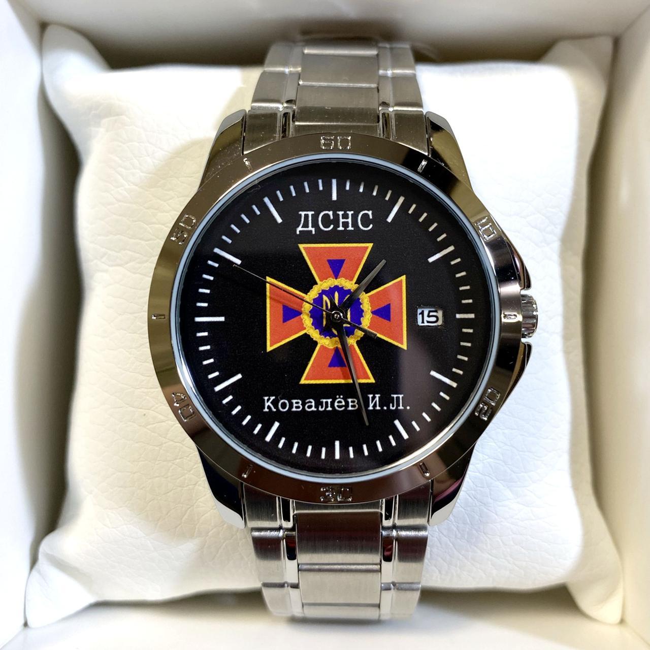 Годинник наручний CASIO з логотипом ДСНС (Державна служба України з питань надзвичайних ситуацій)