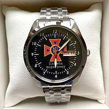 Часы наручные Orient с логотипом ДСНС (Державна служба України з надзвичайних ситуацій)