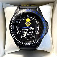 Часы наручные Q&Q с логотипом НГУ (Національна гвардія України), фото 1