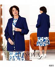Жіночий піджак - №17244-1, у розмірах 48-62