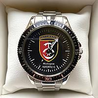 Часы наручные с логотипом 30 ОМБр