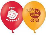 Воздушные шары Ура! Девочка!  , фото 2