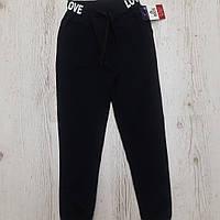 Спортивные штаны для девочки 9,12 лет