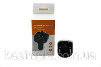 Автомобильный ФМ модулятор, Bluetooth ресивер FM MOD M9B