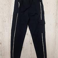 Спортивные штаны для девочки 14,15 лет